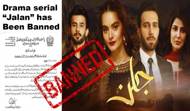 drama serial Jalan has been banned