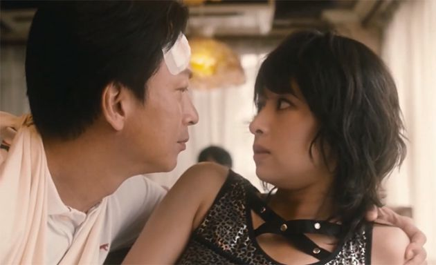 The Forest of Love Asian movie on Netflix