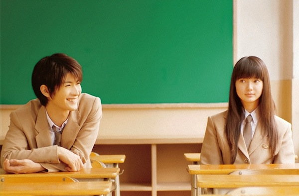 From Me To You - Japanese romance movies